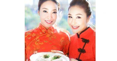 """รวมกิจกรรมความเฮง """"มั่งมี ปีฉลู"""" รับเทศกาลตรุษจีน 64"""