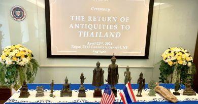กรมศิลปากรเตรียมรับมอบประติมากรรมรูปเคารพ ๑๓ รายการ จากการดำเนินคดีของสำนักงานอัยการนิวยอร์ก สหรัฐอเมริกา กลับสู่ไทย