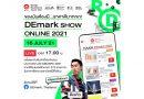 เตรียมพบกับงานนิทรรศการ DEmark Show Online 2021