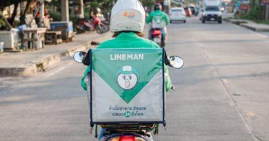 LINE MAN ประกาศงดเว้นค่าส่งทุกออร์เดอร์คนละครึ่ง ช่วยลดค่าใช้จ่ายประชาชนทั่วประเทศ 2 สัปดาห์